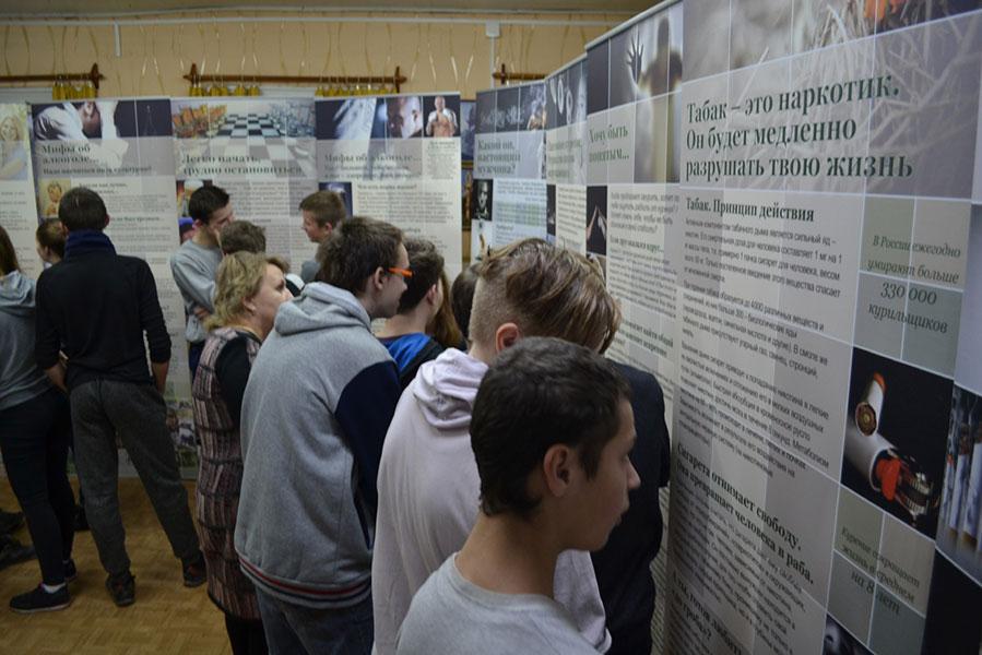 В Весьегонске открылась профилактическая выставка
