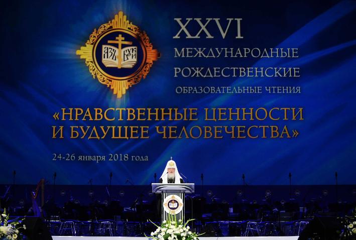 Делегация Бежецкой епархии приняла участие в XXVI Международных Рождественских образовательных чтениях