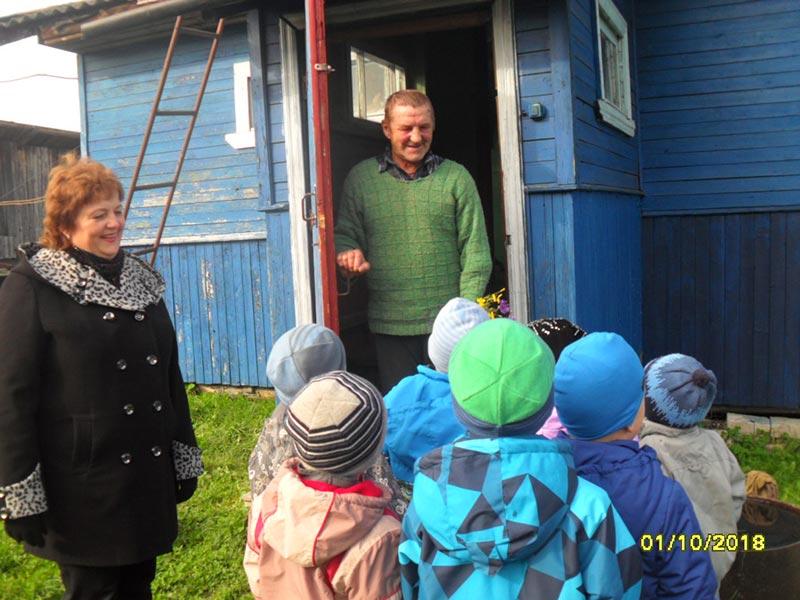 Встреча в детском саду №2