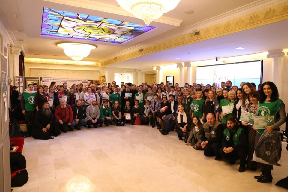 «Добровольцы за жизнь» - III съезд волонтёров и представителей НКО участников всероссийского движения «За жизнь!»