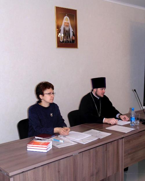 В Духовно-просветительском центре Бежецкой епархии состоялось заседание коллегии епархиального Отдела социального служения и благотворительности