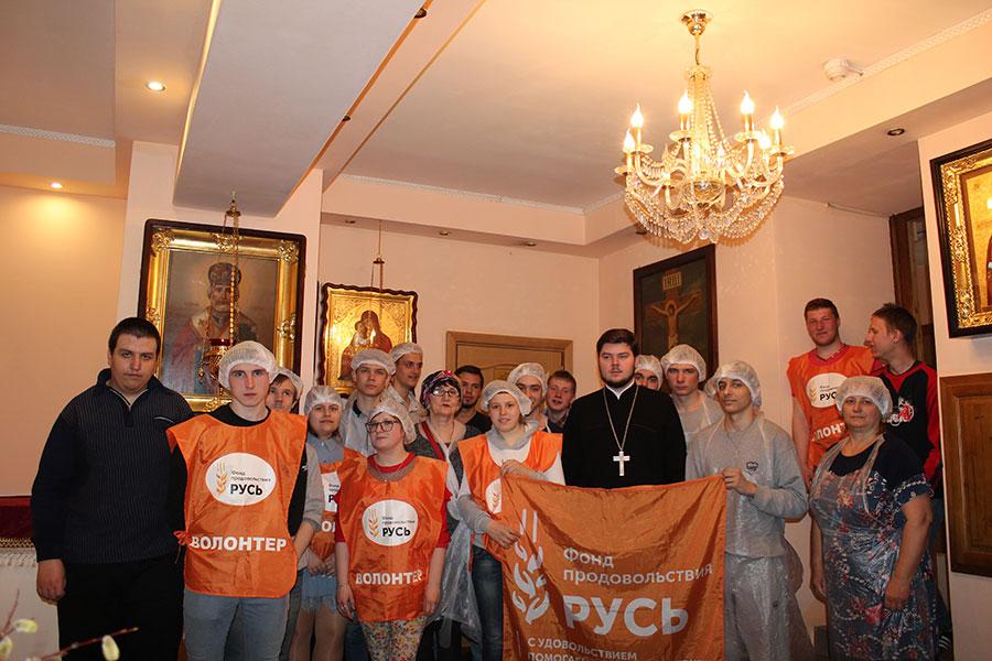 Фасовка народных обедов в Князь-Владимирском соборе г. Удомли