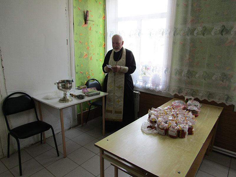 Посещение дома престарелых