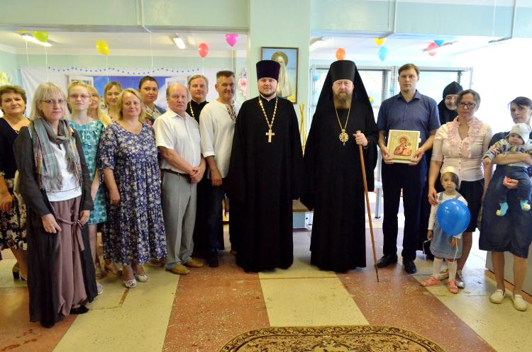 Открытие и освящение Центра поддержки семьи