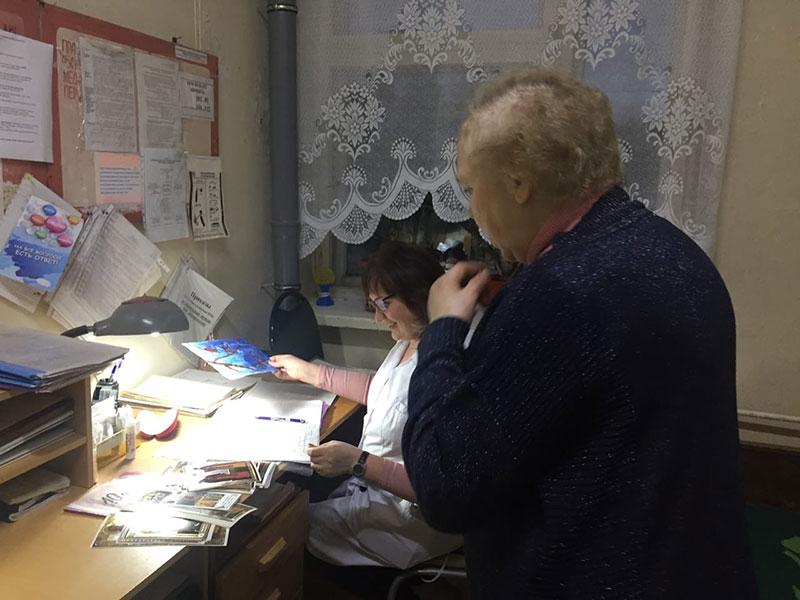 В Максатихинской центральной больнице прошли благотворительные акции