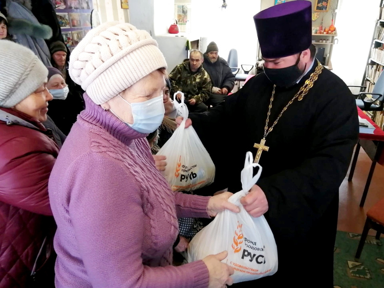 Благотворительная акция в Молоковском районе