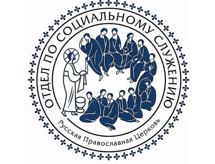 Бежецкая епархия стала победителем в грантовом конкурсе Синодального отдела социального служения и церковной благотворительности Русской Православной Церкви