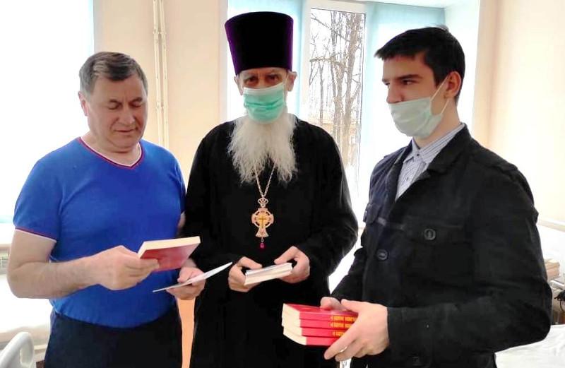 Миссионерская акция «Святое Евангелие в каждый дом» в Бежецкой Центральной районной больнице