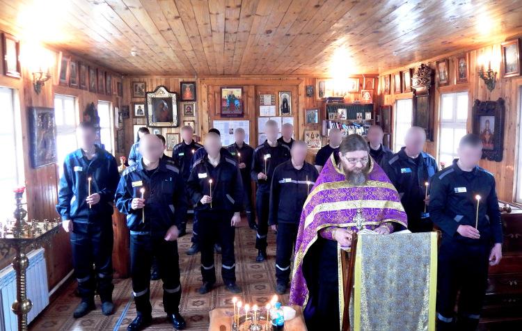 Таинство Елеосвящения в Покровском тюремном храме ИК-6 г. Бежецк
