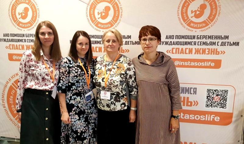 Представитель Бежецкой епархии принял участие в Фестивале защитников жизни детей до рождения «Спаси жизнь!»