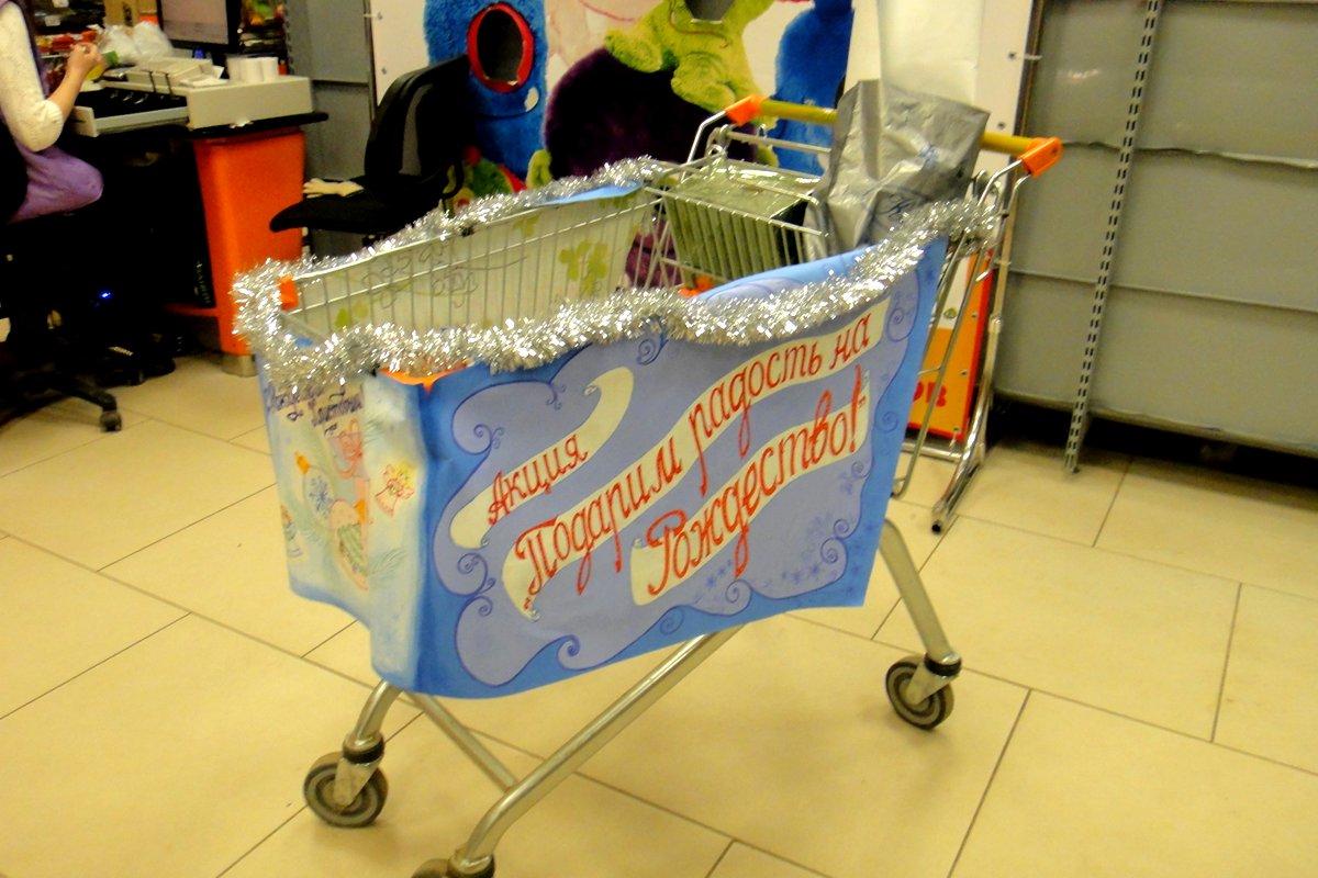 В Удомле завершились рождественские акции