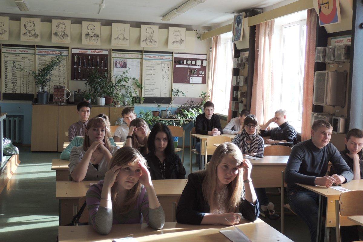 Лекция в Удомельском техникуме