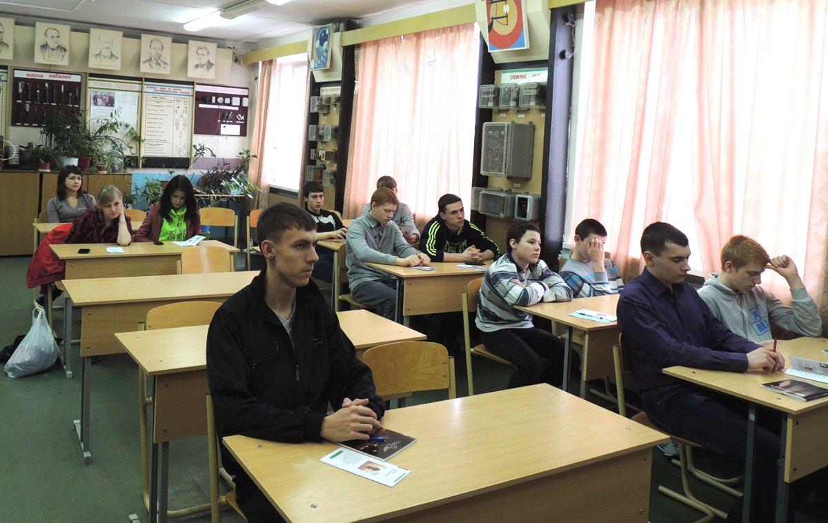 Продолжение цикла лекций для молодежи